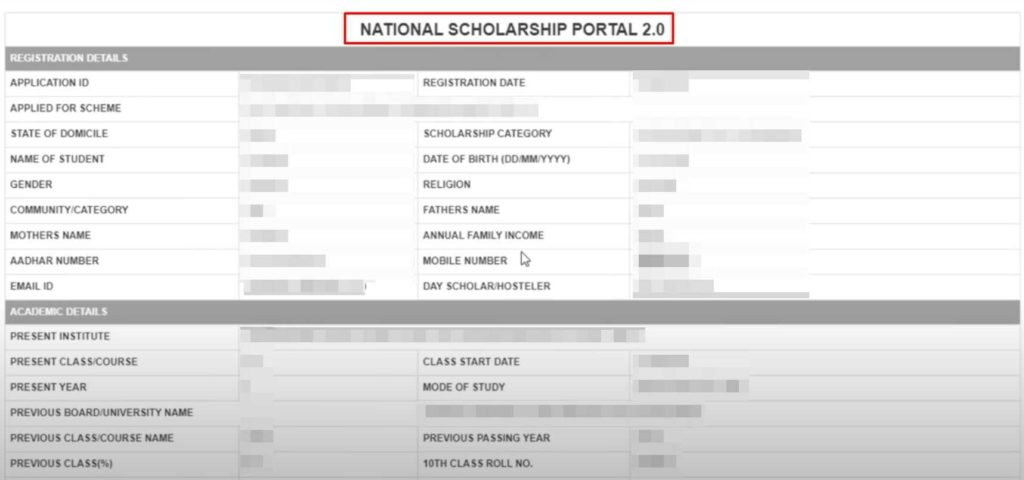 Final Submit Receipt for National Scholarship Portal Scholarship Apply