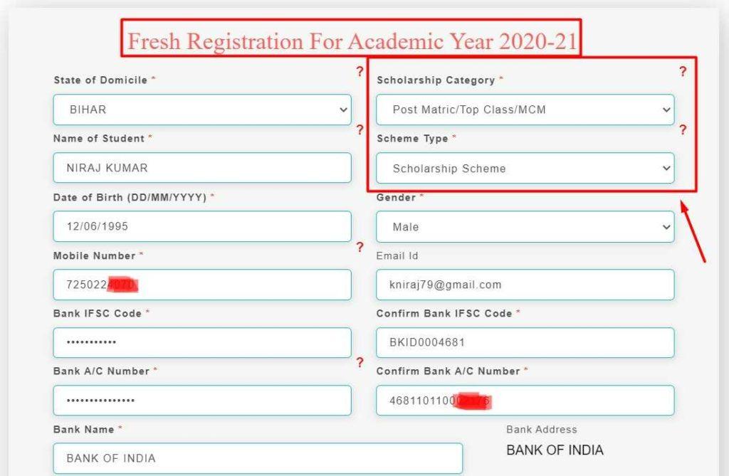 Fresh Registration Form for National Scholarship Portal Registration