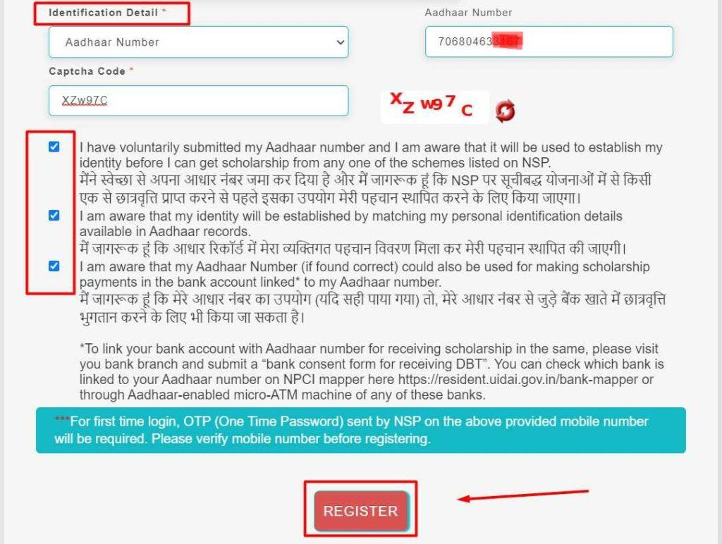Identification Details for Fresh Registration on NSP