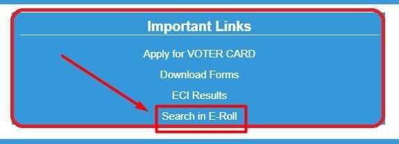 Important Link के सेक्शन में Search in E-Roll