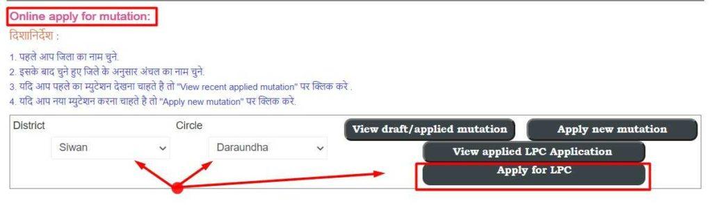LPC Online Apply Bihar