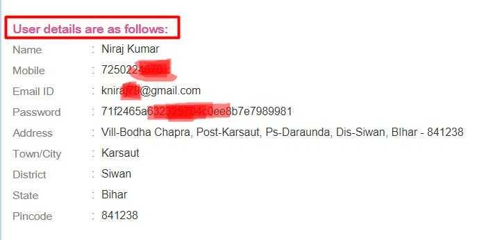 Login Details For Online LPC Apply Bihar