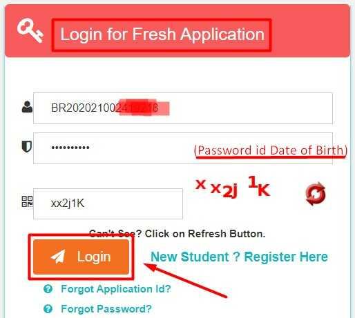 Login for Fresh Application on NSP Website