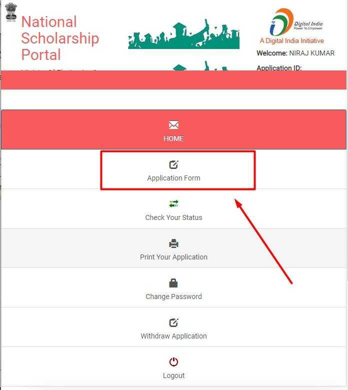 National Scholarship Portal Apply Online