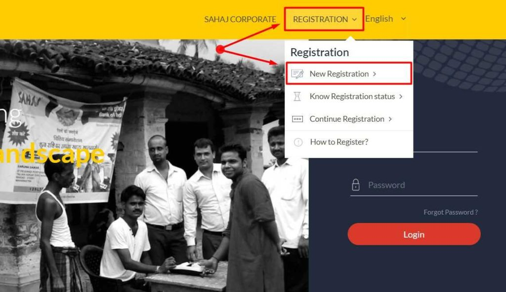 New Sahaj Registration on Sahaj Portal
