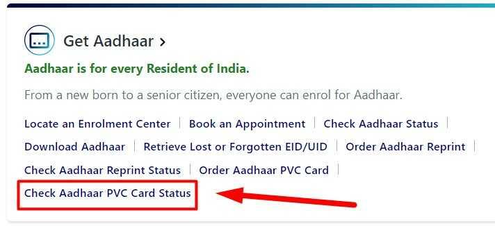 PVC Aadhar Card Reprint Status चेक कैसे करे