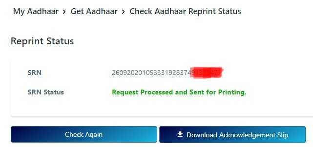 PVC Aadhar card Printing in process