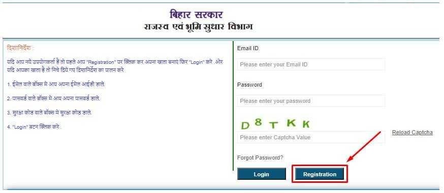 Registration Button on Bihar Bhumi Website