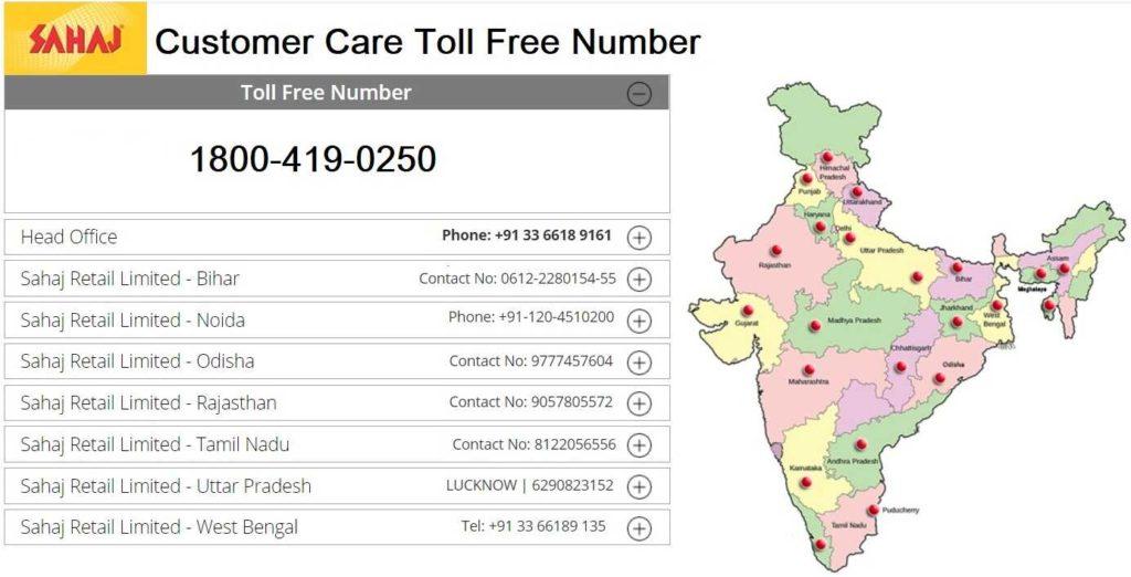 Sahaj Customer Care Toll Free Number