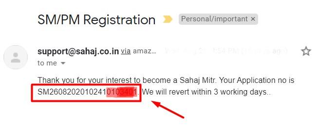 Sahaj Mitr Registration Slip after Final Submit