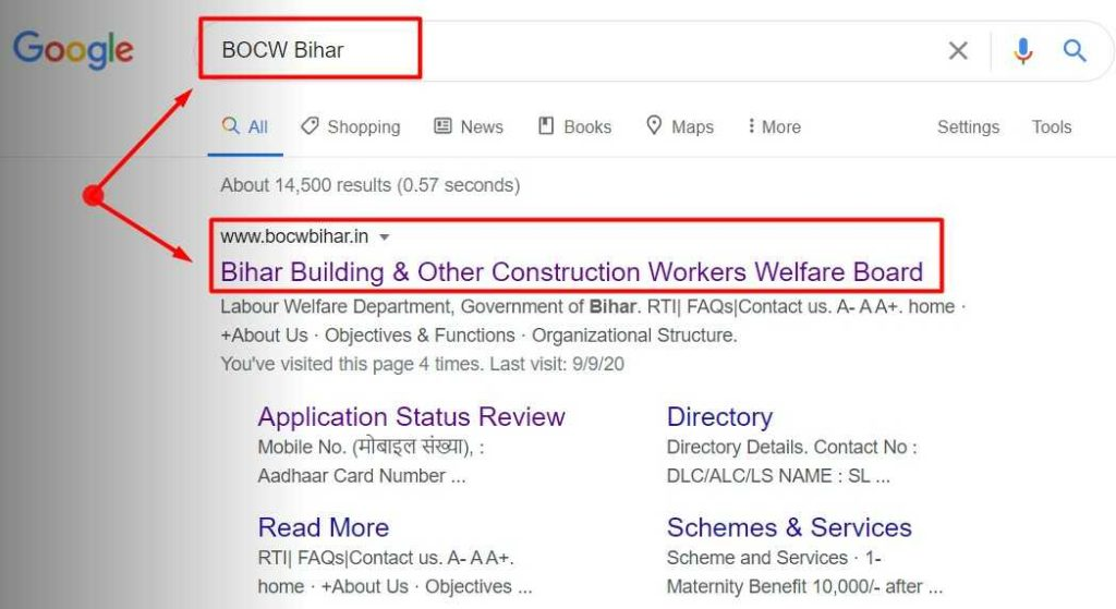 Search Result for BOCW Bihar in google