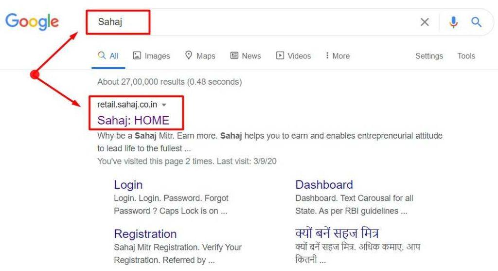 Search Result for Sahaj in Google