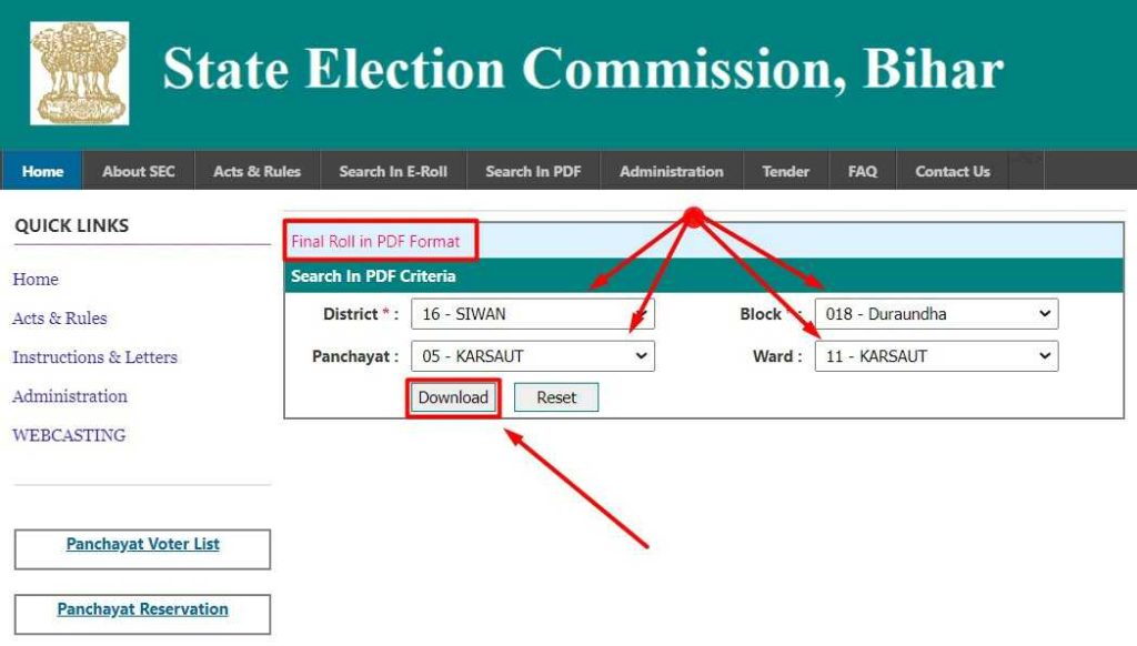 Select District, Block, Panchayat & Ward for Bihar Voter List Download