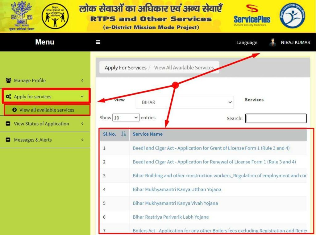 Service Plus Bihar Apply For Services View All Available Services