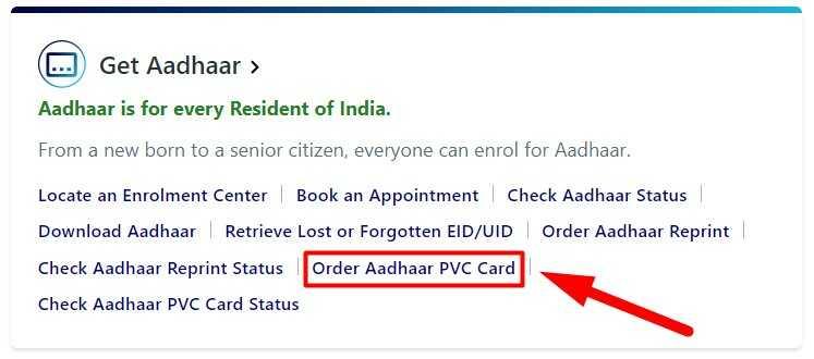 UIDAI Website पर Get Aadhaar में Order Aadhaar PVC Card ऑप्शन