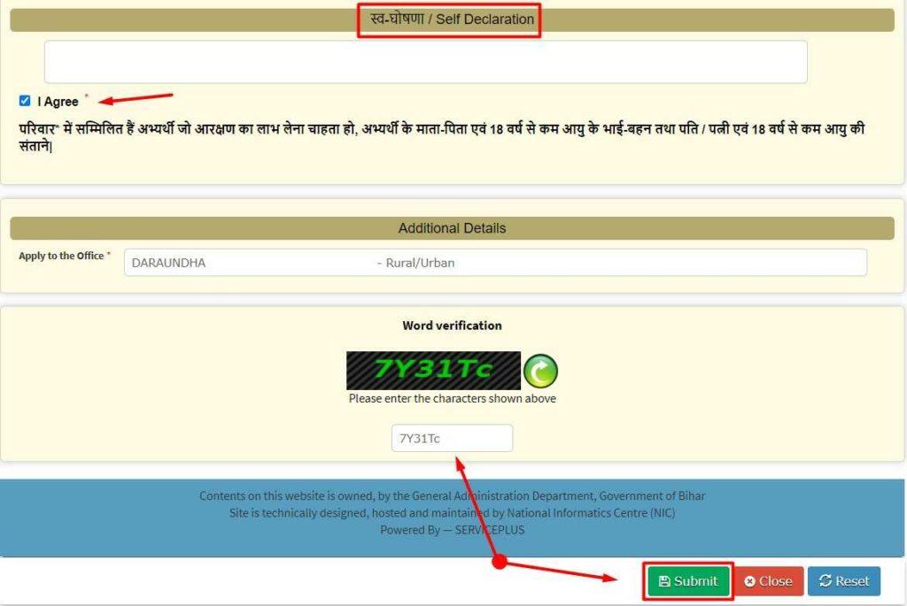 EWS Certificate Bihar Online Form 3