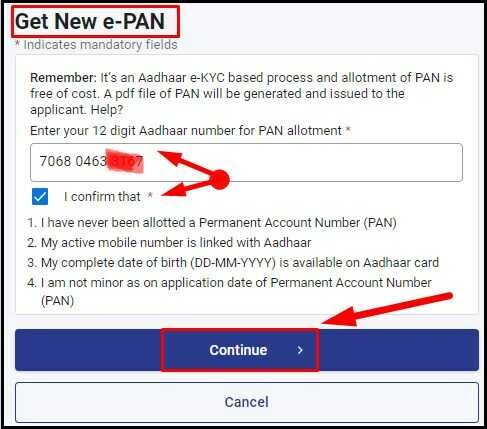 Get Instant PAN Card by Using your 12 Digit Aadhar Number
