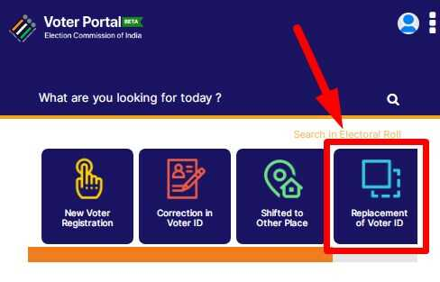 How to Replace Voter ID Card and get it at home via Postman Hindi