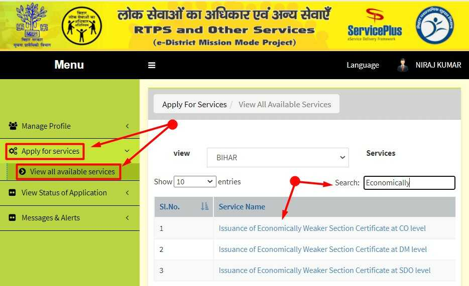 Issuance of Bihar Economically Weaker Section Certificate at CO level