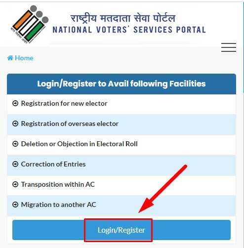 Login or Register on NVSP Website