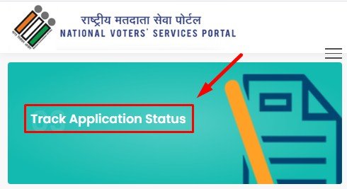 Track Application Status of Voter ID Card Online Correction
