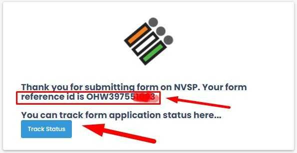 Voter Card Online Apply Receipt