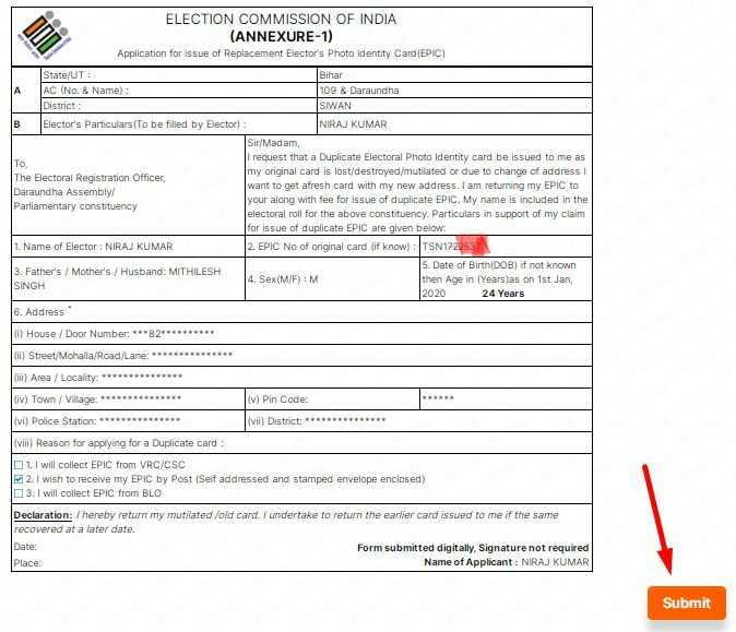 Finally Submitting form for Replacement of Voter Id card and request for get Voter Id card at home by post