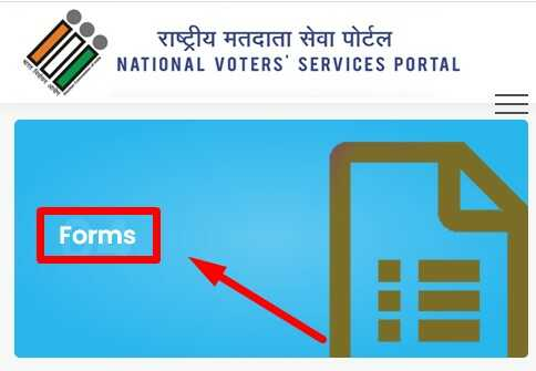 Form 6 for New Voter Card Online Apply