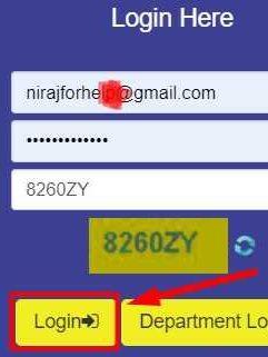 Bihar Student Credit Card Online Login Page