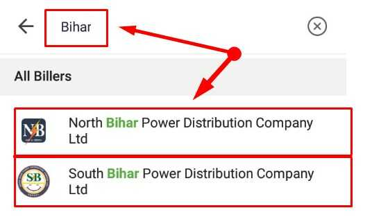 Check Bihar Electricity Bill via PhonePe
