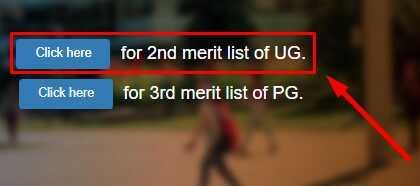 JP University UG 2nd Merit List