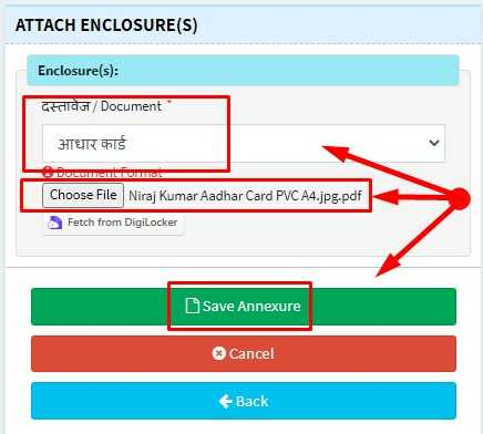 Attach Enclosure or Document Like Aadhar Card  for Apply Online any Certificate in Bihar on Service Plus Bihar Portal