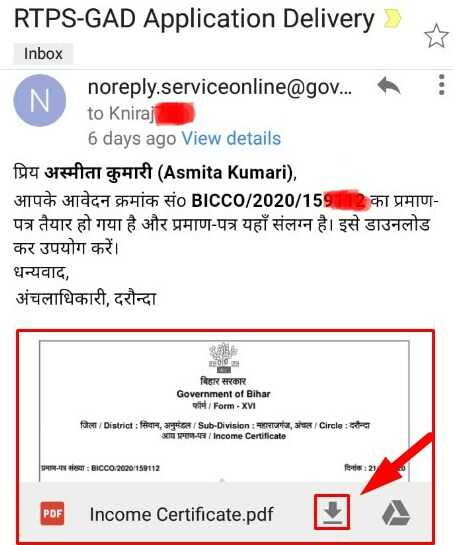 Download Income Certificate Bihar via Email ID
