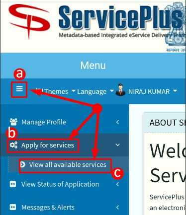 How to find Services on ServicePlus Bihar E District Bihar & RTPS Bihar Portal Like Income Caste Residence and All Bihar State related Certificate