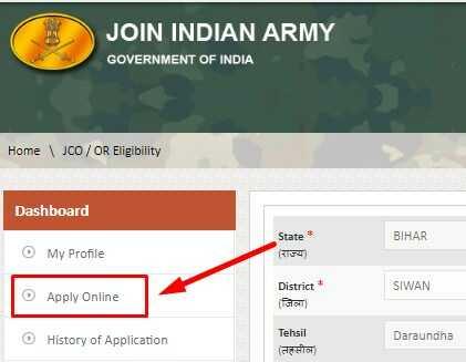 Bihar Army Direct Bharti Rally Apply Online  Dashboard