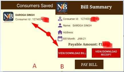 Bihar Bijli Bill Check Via SUVIDHA App