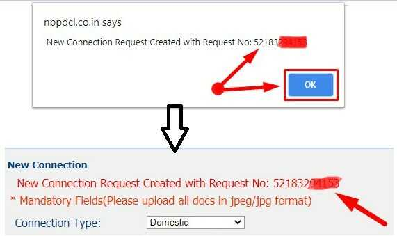 Bihar New Electricity Connection Request Number