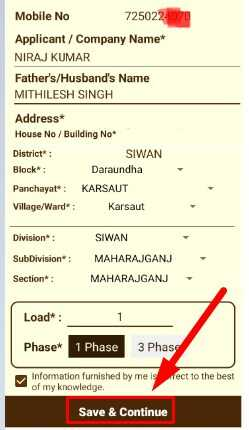 Enter Name and Address Details for New Electricity Connection in Bihar Online