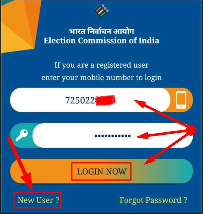 Login Now in Voter Helpline App for E Voter Card Download