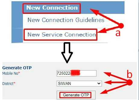 New Electricity Connection Apply Online via NBPDCL & SBPDCL Website in Bihar