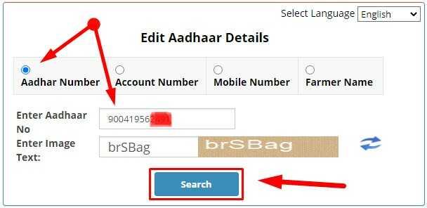 Edit Aadhar Details in PM Kisan Samman Nidhi Yojana