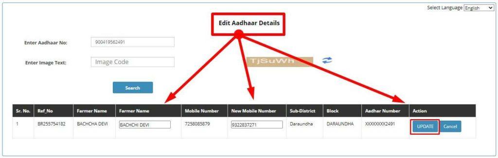 Enter Correct Details for Aadhar number not verifyed in PM Kisan Yojana