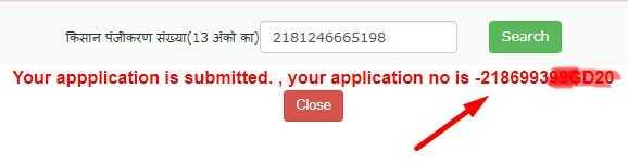 Final Application Submitted for Godown Nirman Yojana Bihar