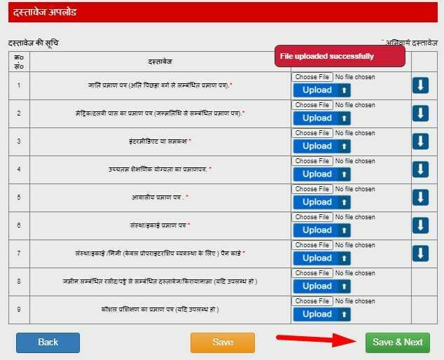 Upload All Documents for Bihar Mukhyamnatri Udyami Yojana Apply