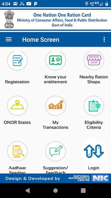 List of All Available Services on Mera Ration App