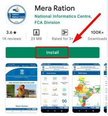 Mera Ration App Download & Install Kaise Kare Hindi