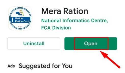 Mera Ration App Open Kaise kare