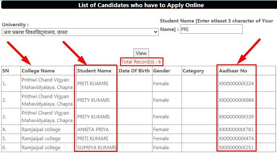 Search and Find Name in Mukhyamantri Balika Snatak Protsahan yojana Bihar