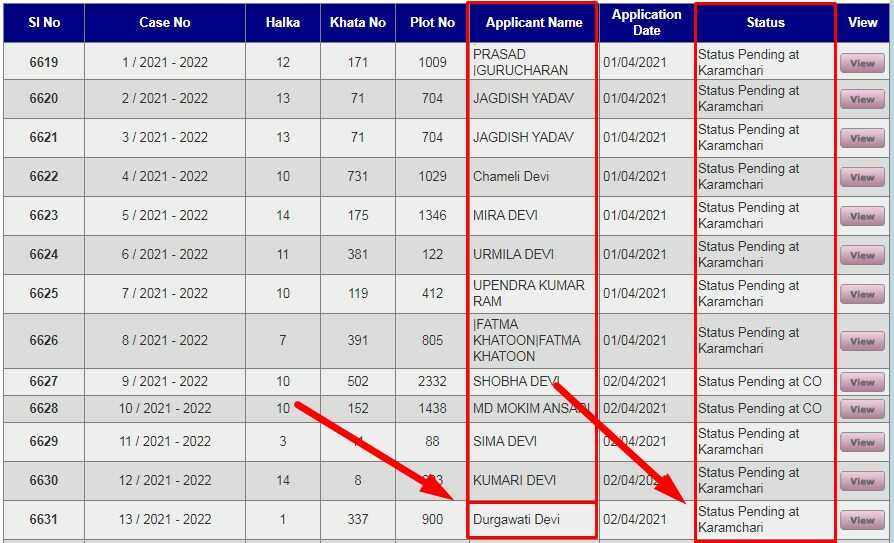 Bihar Land Mutation Application Status Check Online