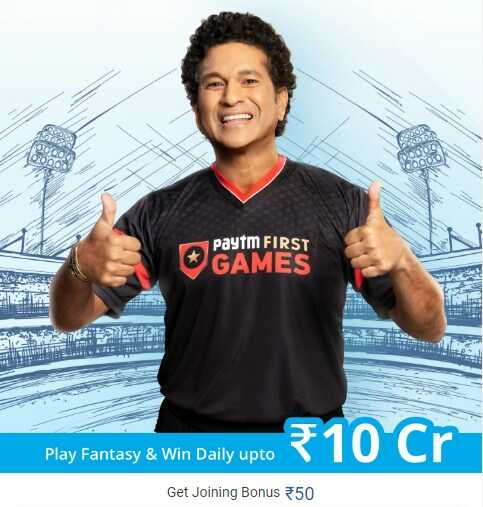 PayTM First Game Best Fantasy Apps & Games in India